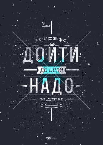 Набор креативных открыток дизайнера Михаила Поливанова