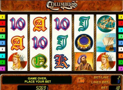 Игровые автоматы novomatic с деньгами онлайн игры игровые автоматы без регистрации