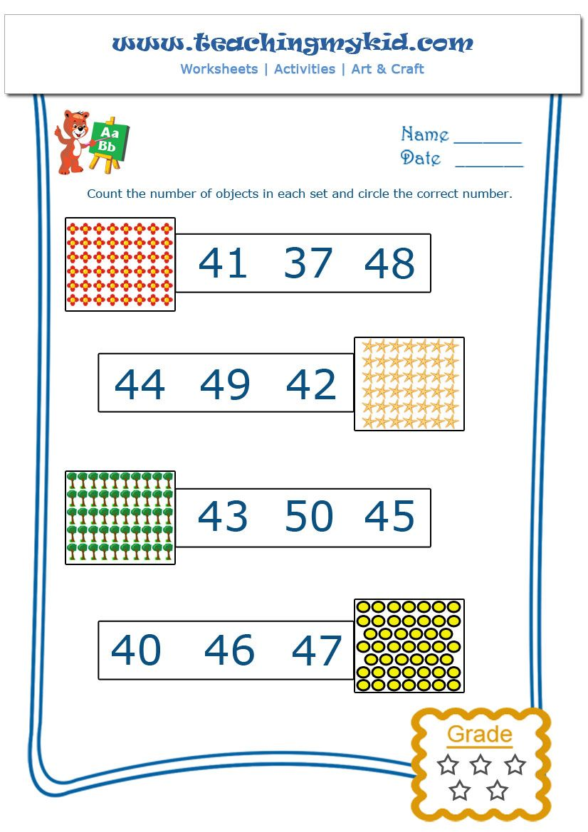 Free Printable Worksheets For Kindergarten Basic Math Worksheets Kindergarten Worksheets Printable Kids Math Worksheets