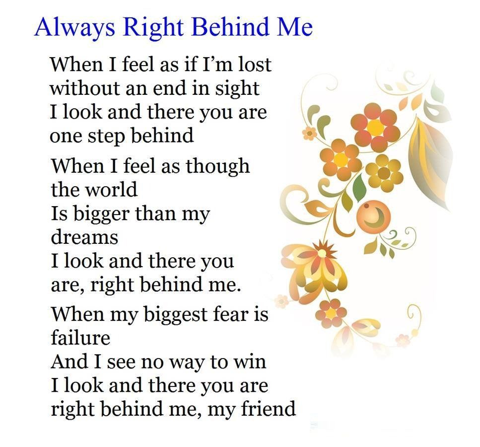 The Best Friendship Day Poem Pictures Friendship Day Poems
