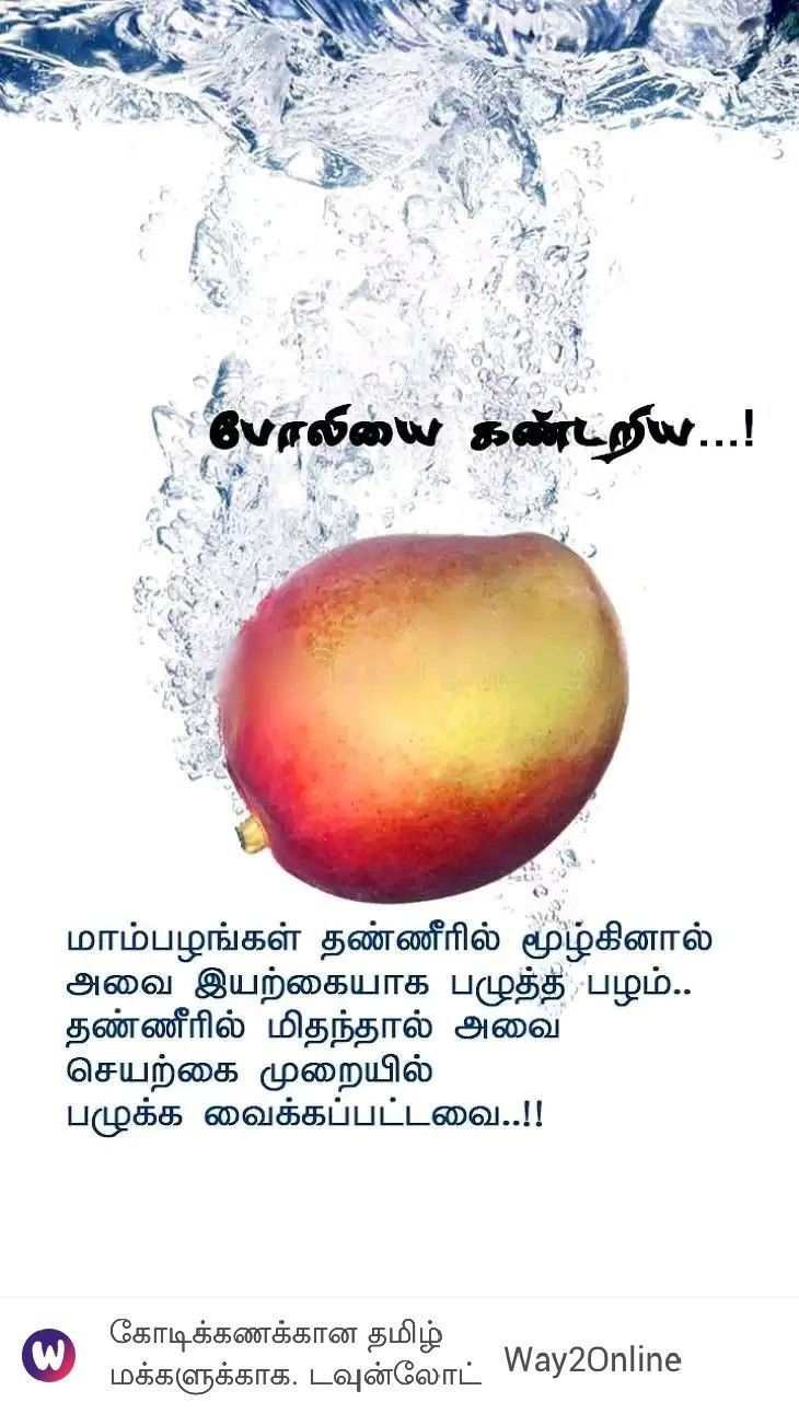 Food health benefits image by Thangarasu VS on Fruits