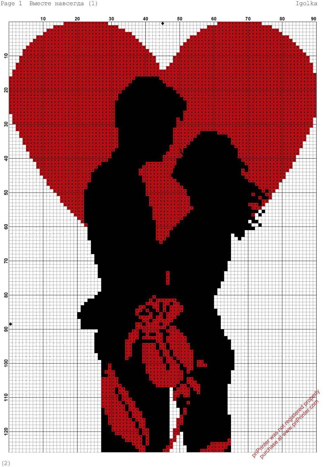 Bonito gráfico de una pareja con un corazón, en negro y rojo...
