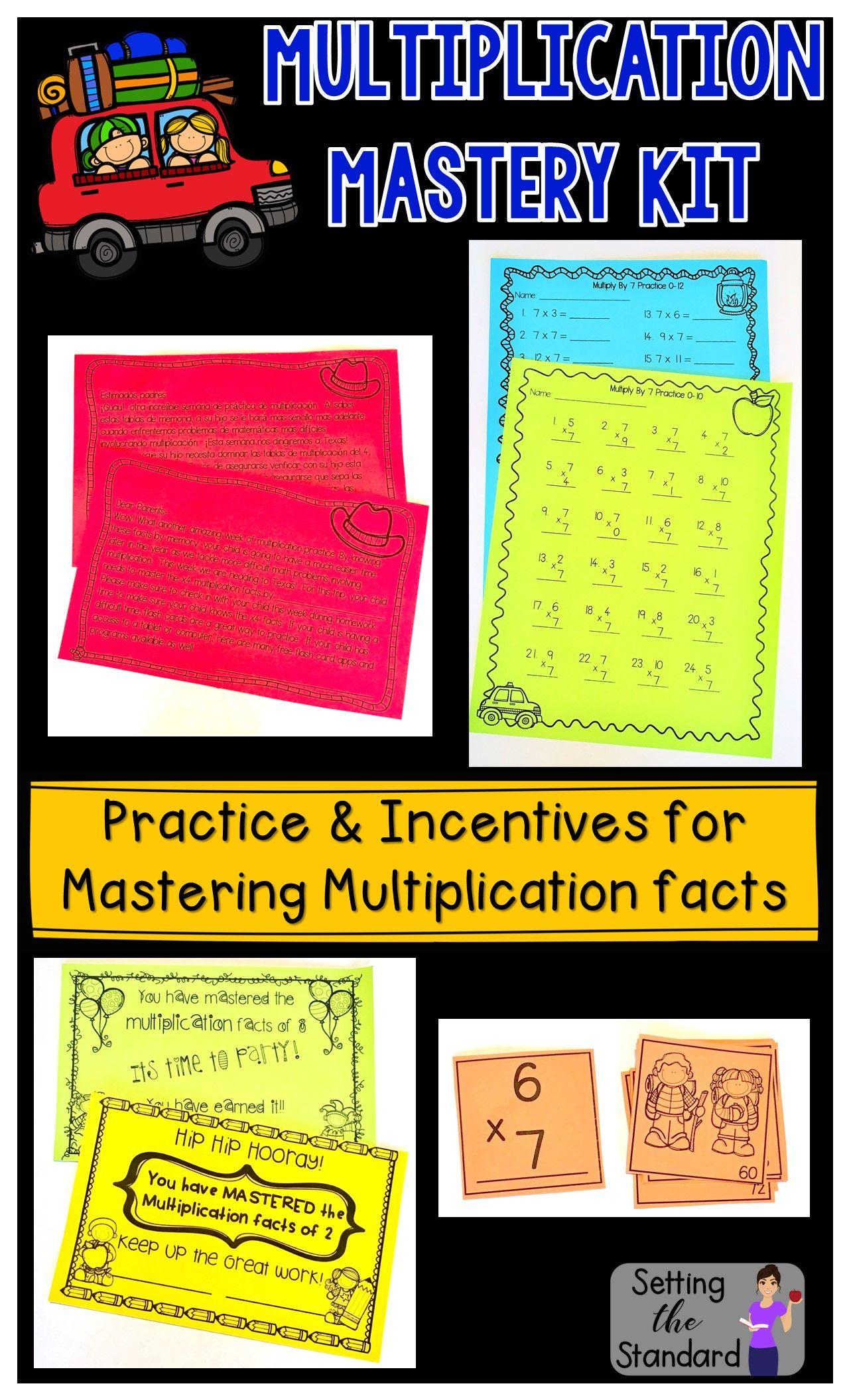 Multiplication Fact Incentive Unit Awards Flash Cards