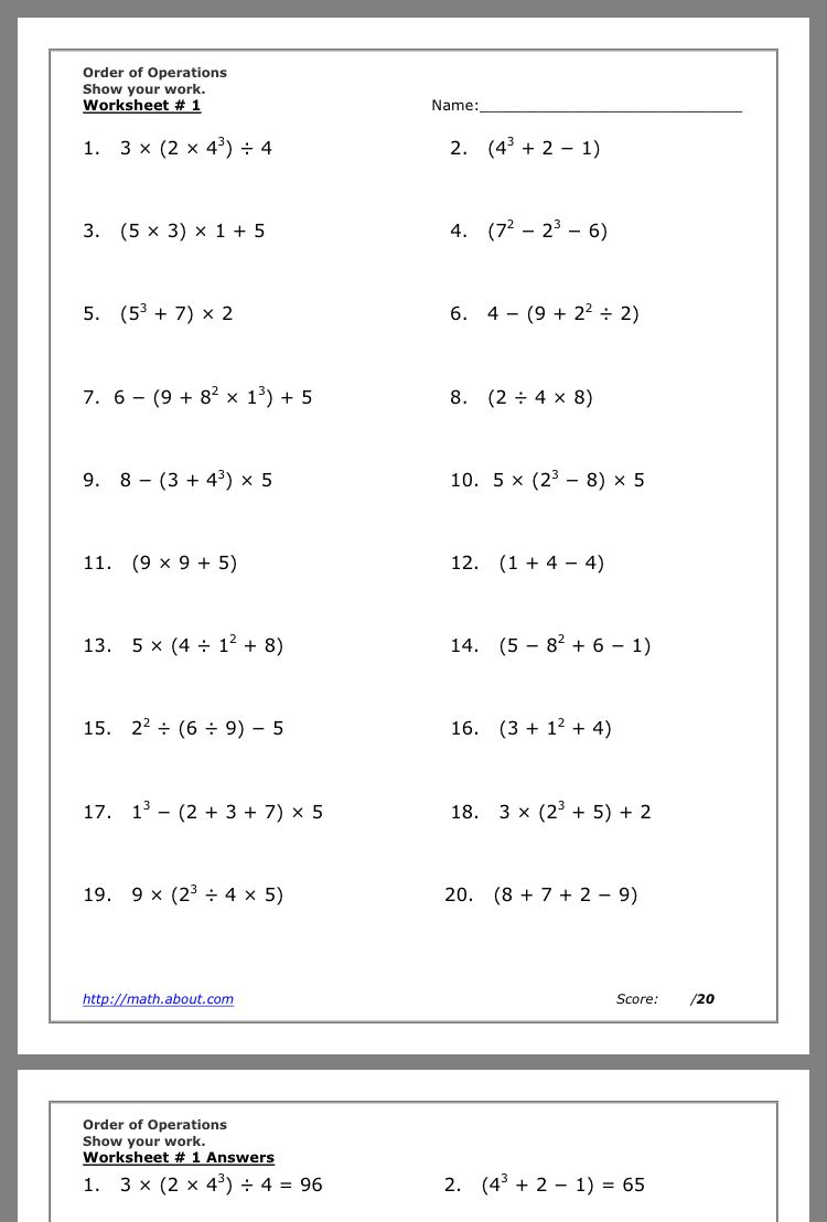 Order Of Operations Worksheet Act Math Order Of Operations Elementary Math Lessons [ 1108 x 750 Pixel ]