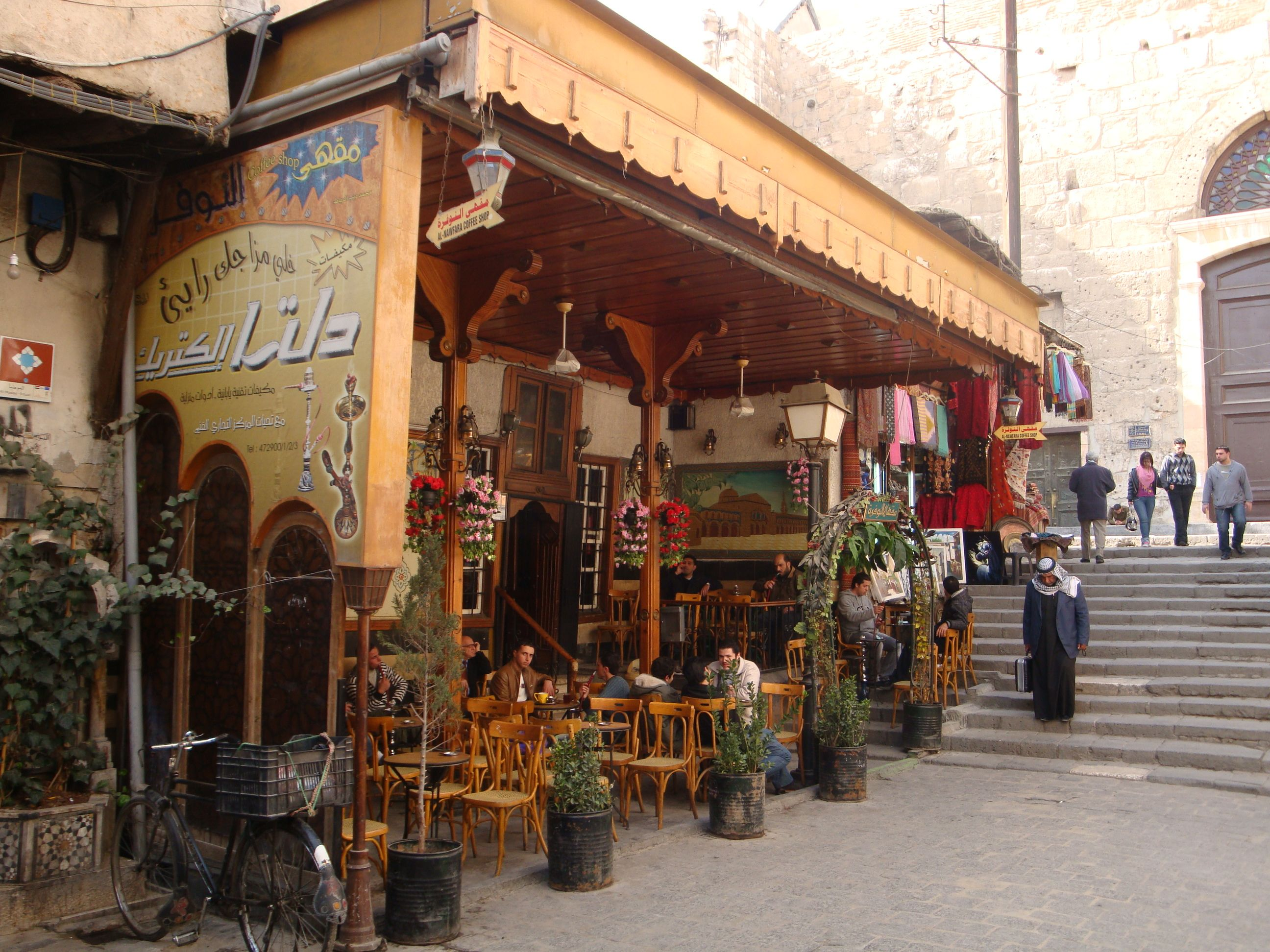 Old Damascus Houses Al Nofara Cafe