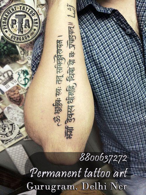 Gayatri Mantra Tattoo Mantra Tattoo Men Tattoo Stylish Tattoo Best Placement Tattoo Side Wrist Tattoo Stylish Font For Mantra Done By Tattoo Ideen Tatoo