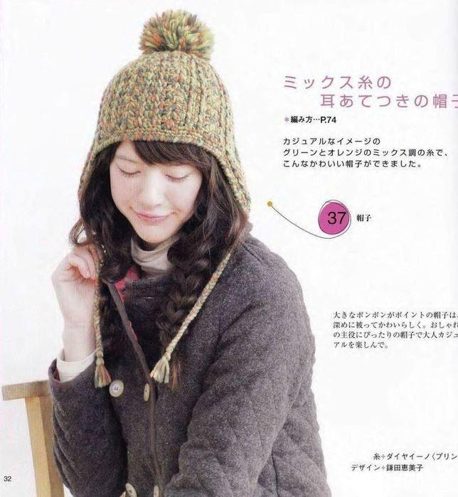Patron Crochet Gorro Trenzas - Patrones Crochet | Ideas for the ...