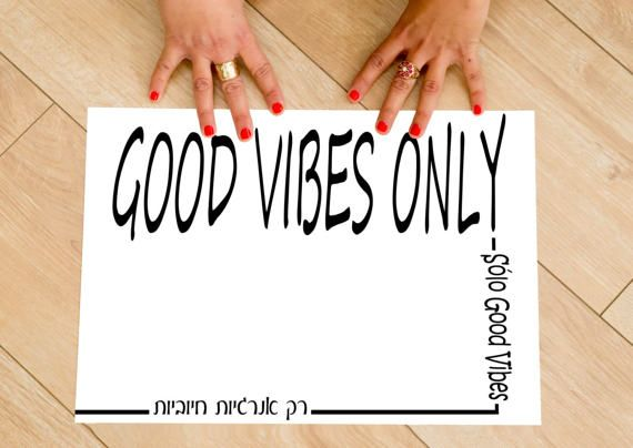 GOOD VIBES ONLY | Inspirational Print, Yoga Print, Fitness Poster
