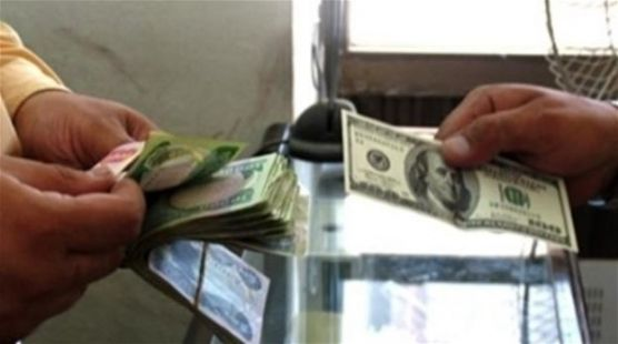 Dollar Exchange Rate In The Iraqi