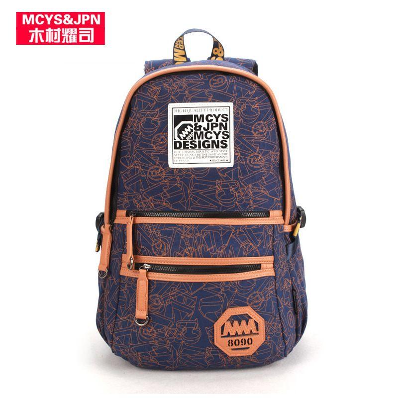 894c07f804 MXM Designer Style Canvas Backpacks For School  schoolbackpack  backpack   canvasbackpack