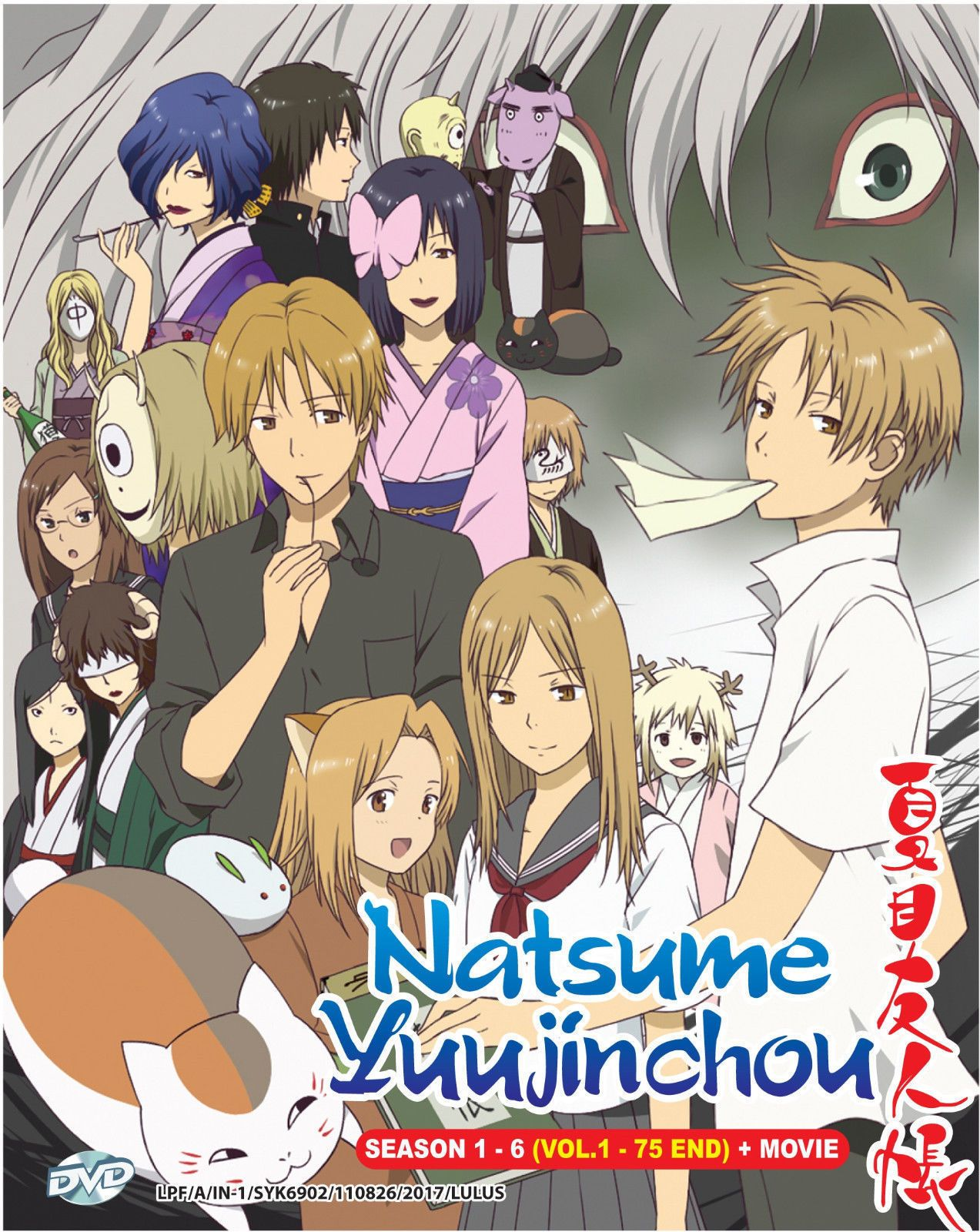 Dvd Natsume Yuujinchou Complete Season 16 ( Eps. 175End