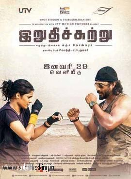 Easy And Free Way To Download English Subtitles For Irudhi Suttru Tamil Http Www Subtitlesking In Subtitle Irudhi Download Movies Movie Songs Tamil Movies