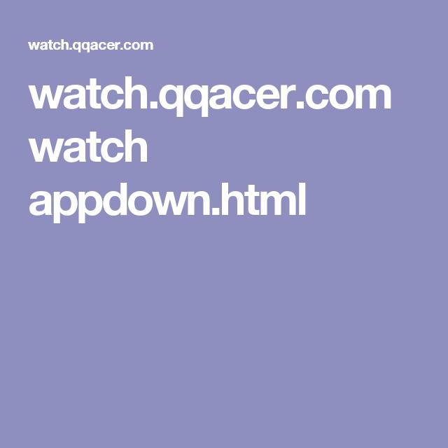 watch qqacer com watch appdown html | App download in 2019