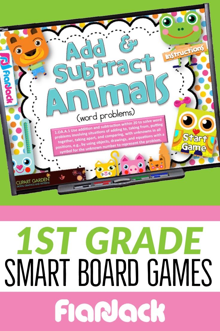 First 1st Grade Math Smart Board Game Bundle Smart board