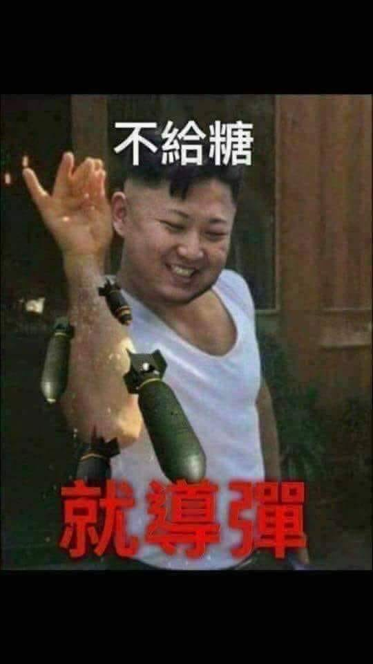 Black Love Memes 2019