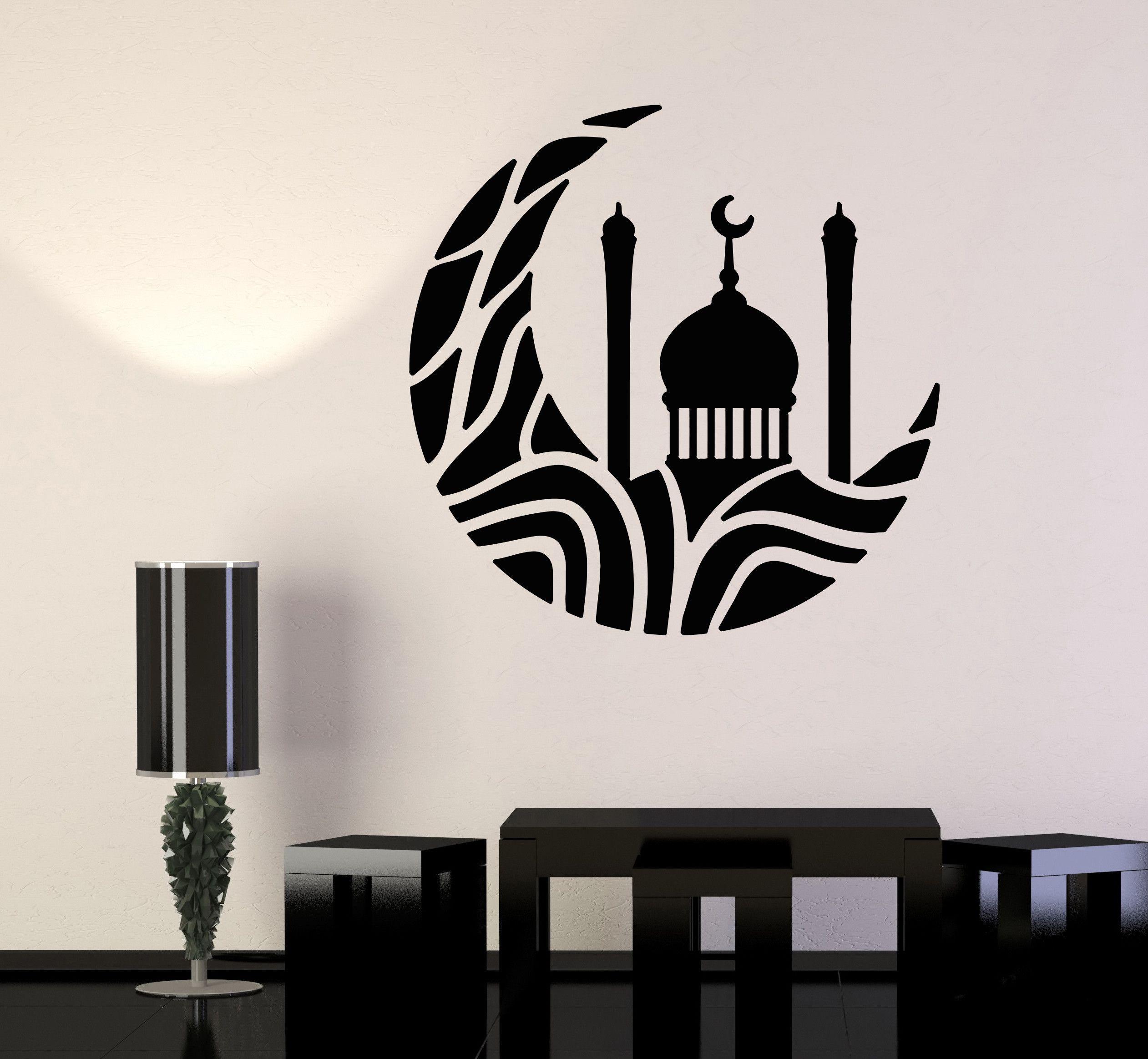 ig2050 Wall Vinyl Sticker Ramadan Kareem Islam Muslim Mosque Arabic Decor