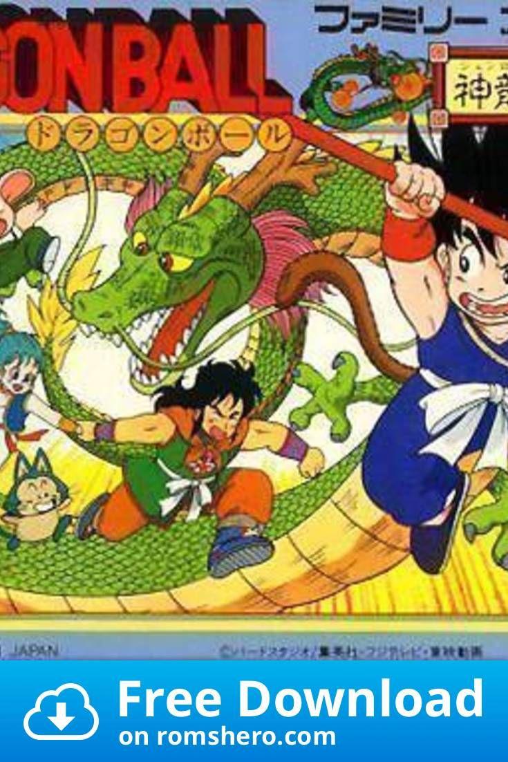 Download Dragon Ball Shen Long No Nazo [hM08] Nintendo
