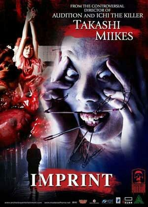 imprint takashi miike my fav movies horror movies