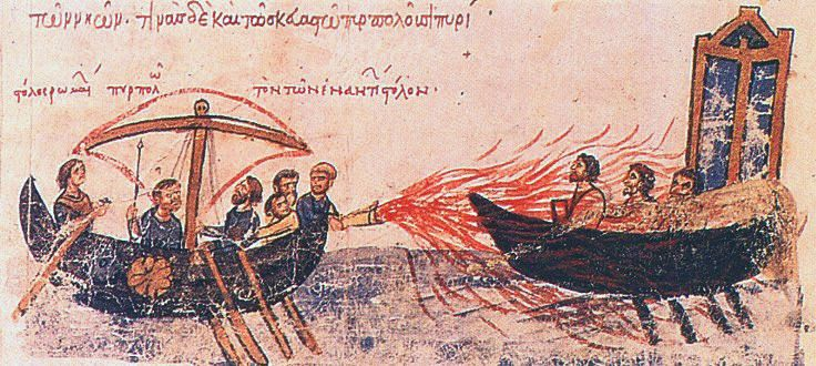 Greek fire projector, as illustrated in the Madrid Skylitzes manuscript.