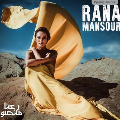 Rana Mansour - Album Rana Mansour - Mahtab Track