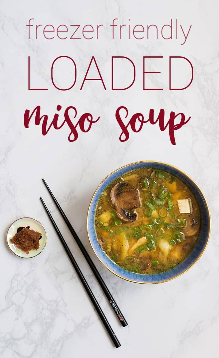 This Miso soup recipe is just what you need on a cold day to warm you up via