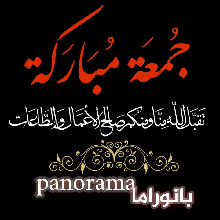 جمعة مباركة Juma A Mubarakah On Behance Jumma Mubarak Quotes Islamic Pictures Islamic Art