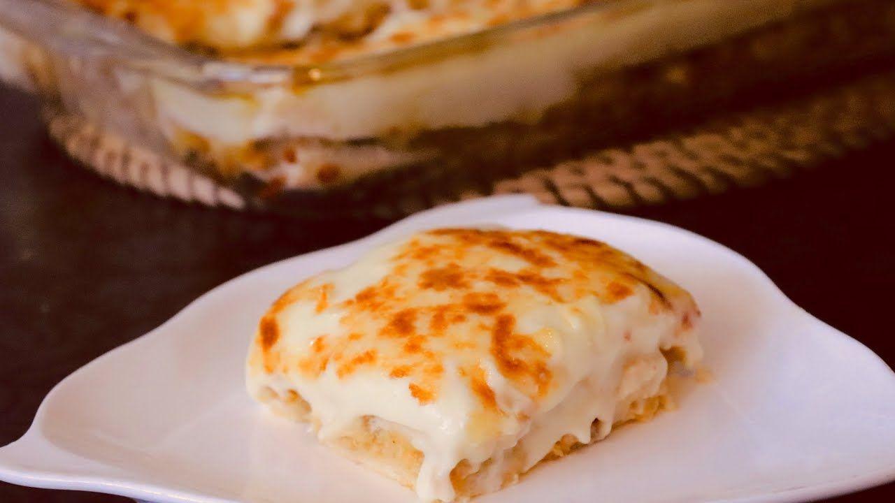 أطيب وألذ واسهل وصفة لغداء أو عشاء صينية الدجاج بالتوست والبشاميل ب Food Cheese Dairy