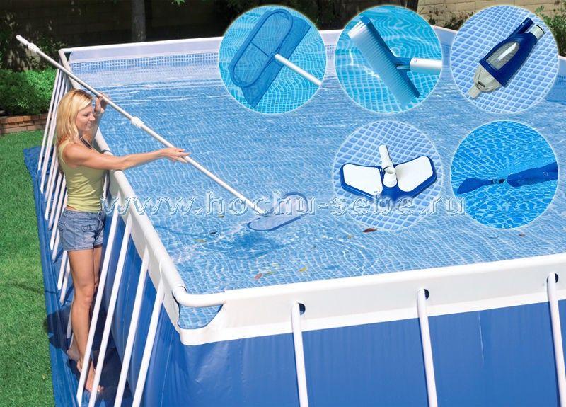 Intex Pool Reinigungsset Skimmer mit Saugerkopf