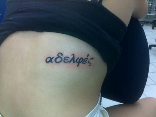 Sister In Greek Tattoo