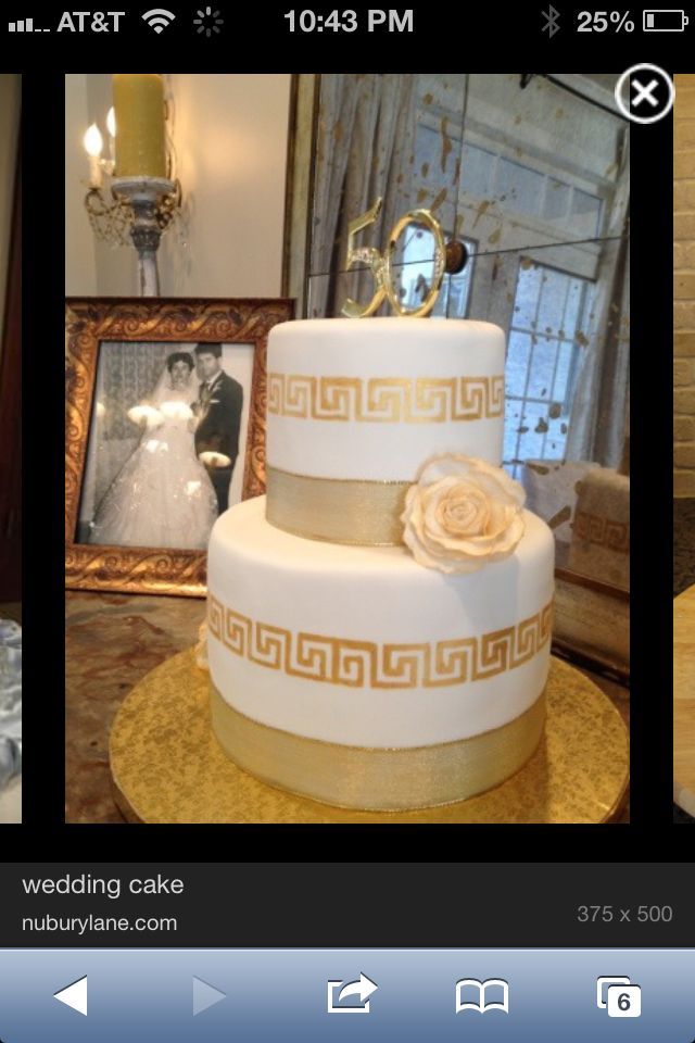 greek wedding cake recipe wedding cake orthodox weddings 14948
