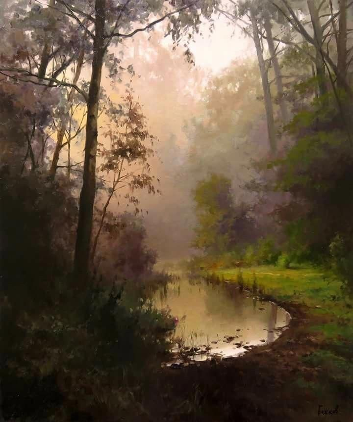I Love This Picture Landscapephotographytips Fine Art Landscape Photography Watercolor Landscape Landscape Paintings