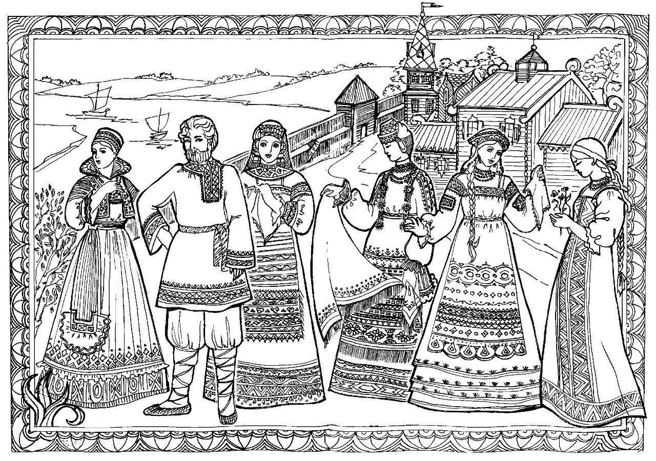Русские праздники картинки раскраски, анимации губы поцелуй