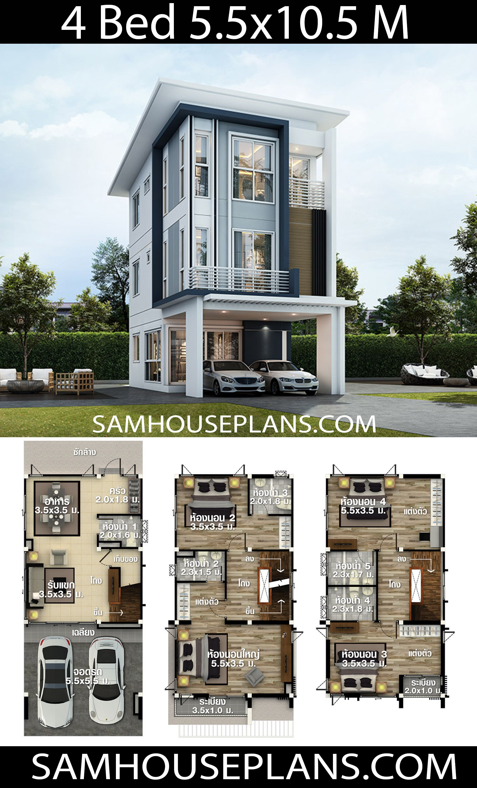 House Plans Idea 5 5x10 5 With 4 Bedrooms Sam House Plans In 2020 Narrow House Plans Contemporary House Plans Duplex House Design