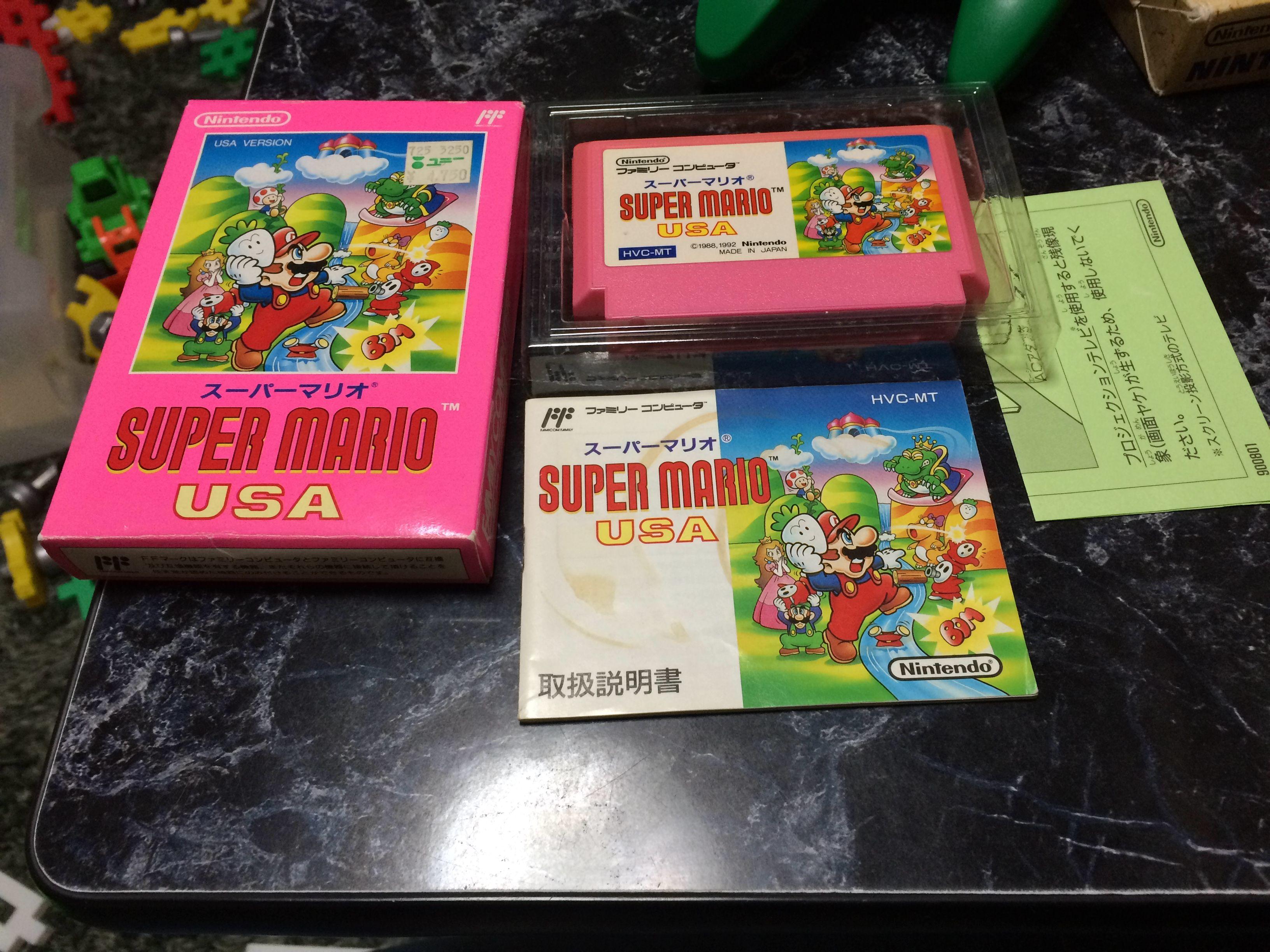 Super Mario USA - the Japanese version of Super Mario Bros