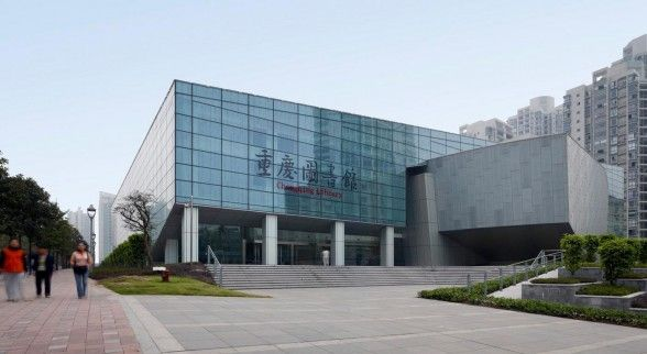 Chongqing Library, China. #Buildings #Edificios #vidrio #glass #vidro #Libraries #Bibliotecas