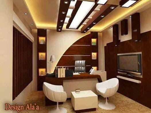ديكورات جبس صالات الجلوس Modern Office Design Home Office Interior Design