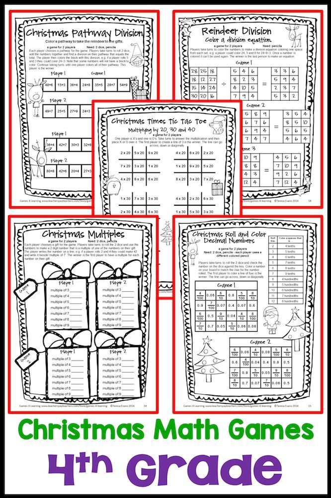 Christmas Math Games Fourth Grade: Fun Christmas Activities | Math ...