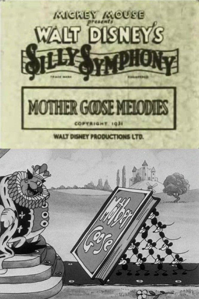 Hanhiemon lauluja (1931)