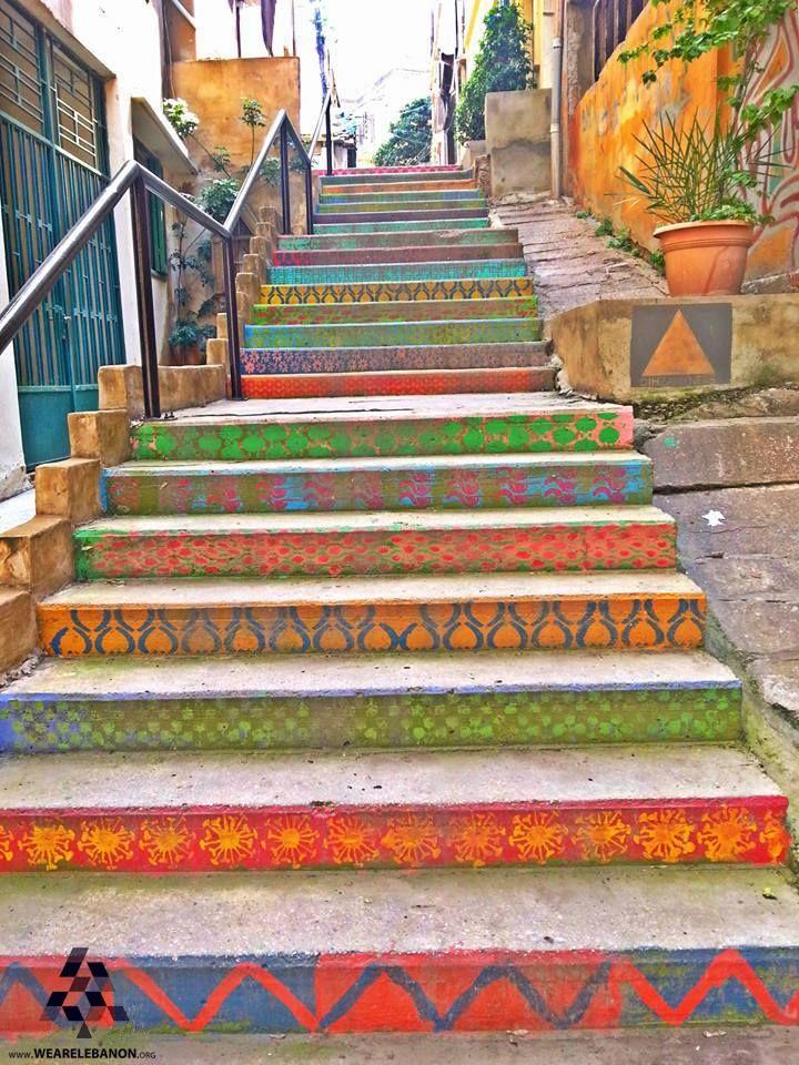 We Are Lebanon Lebanon Home Decor Stairs