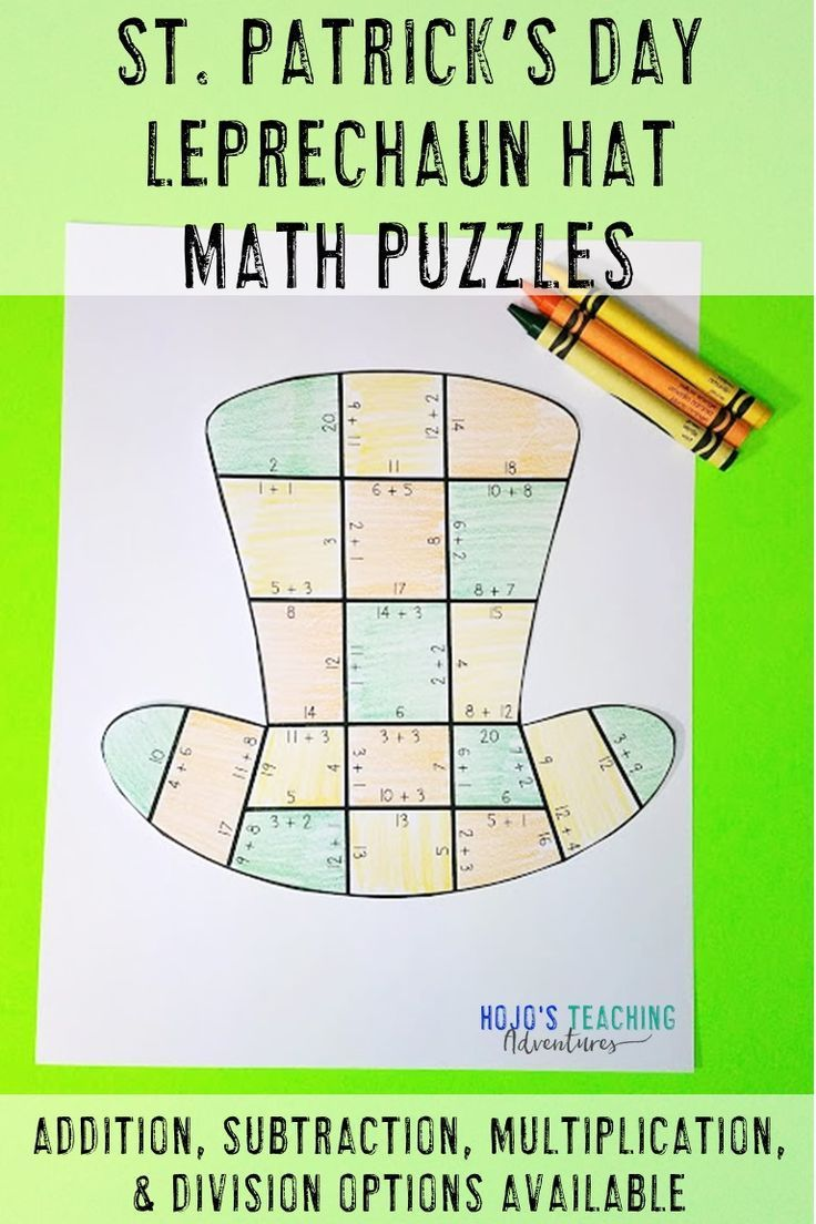 On the lookout for fun St. Patrick\'s Day math activities, centers ...