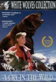 Adapted From The Novel Hatchet This Was Possibly The Most Difficult Movie To Find The Vhs Tapes Sell For 75 Or More Wild Movie Survival Movie Gary Paulsen