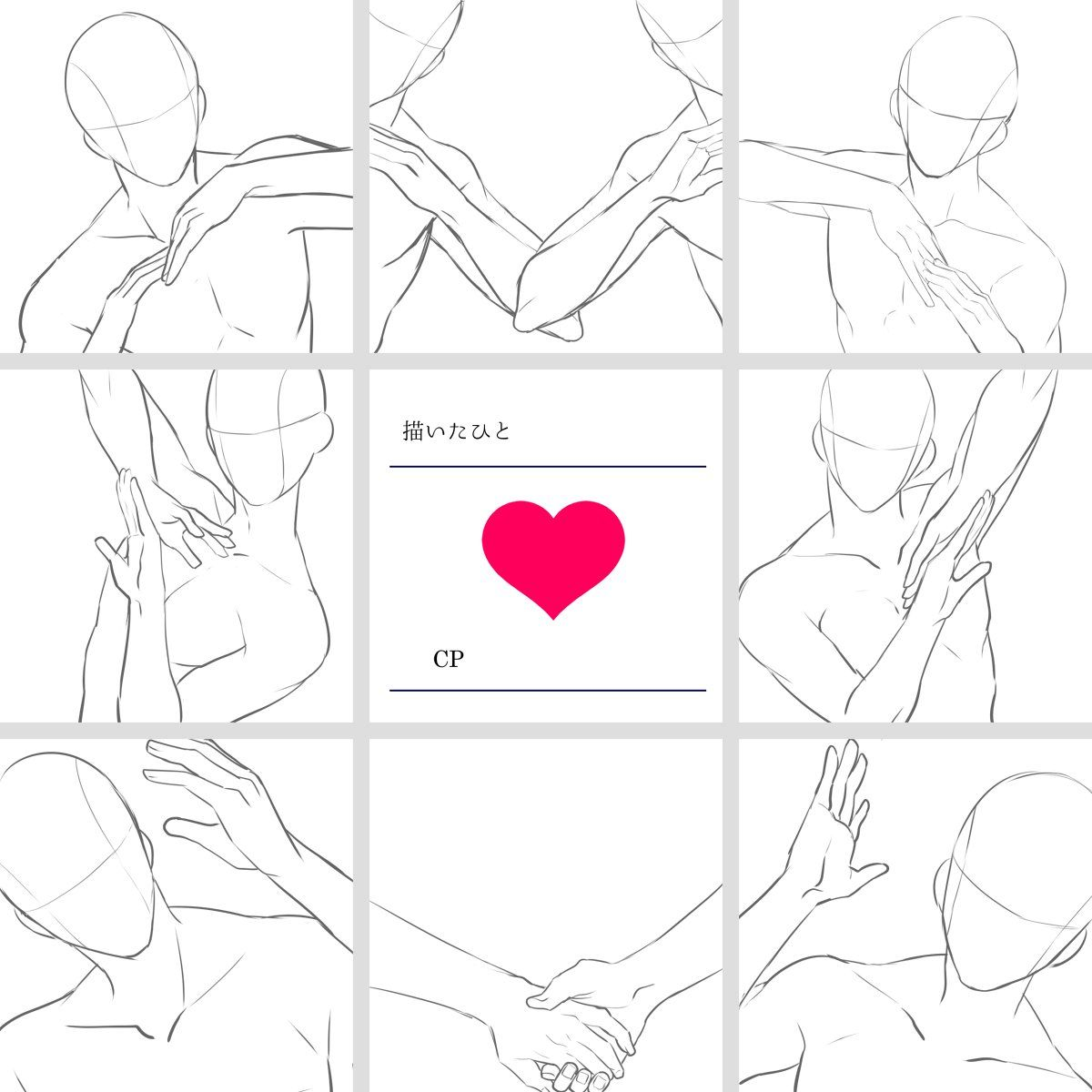 hiki hiki さん twitter drawing base art reference photos drawings