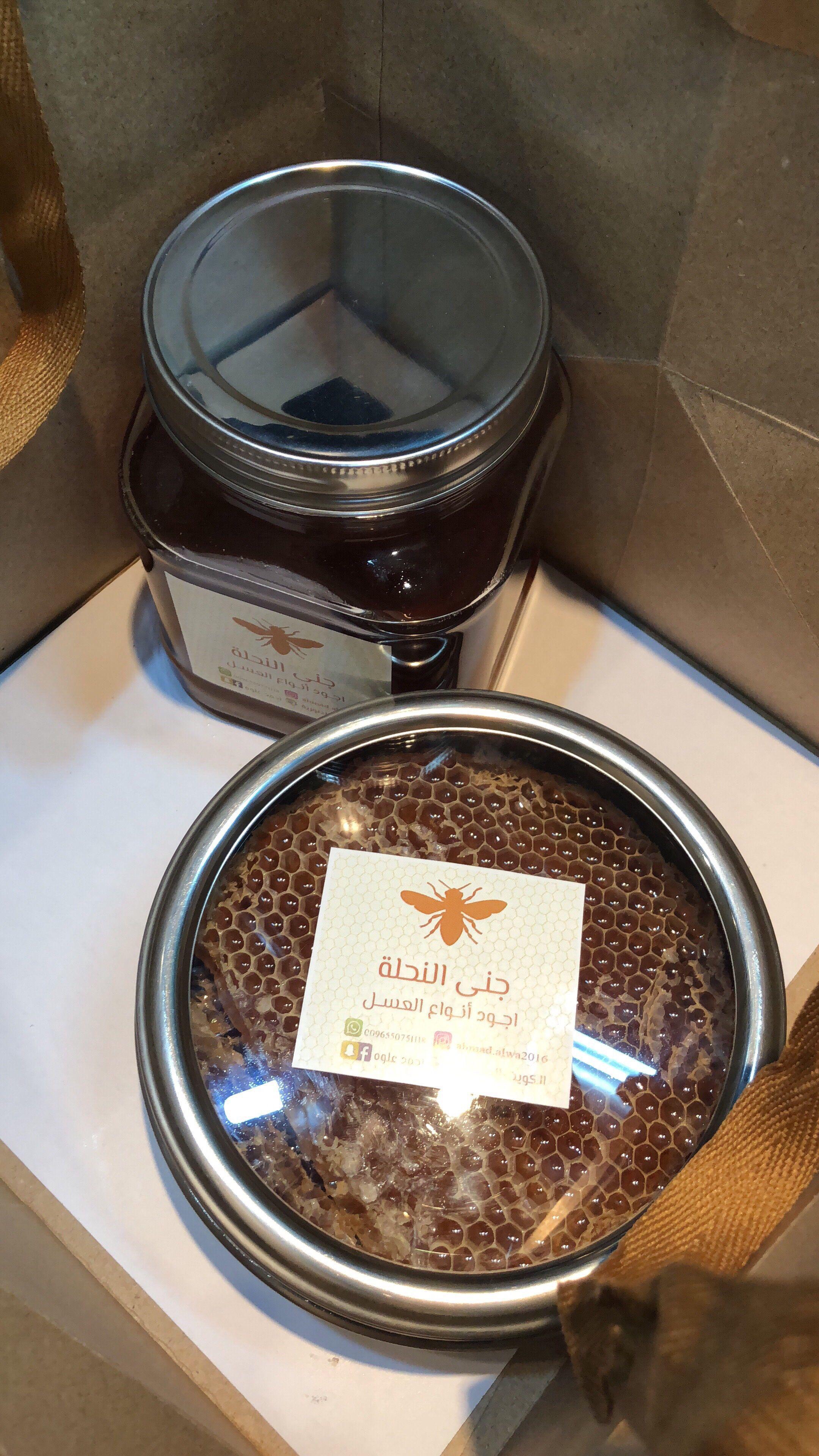 عسل يمني Desserts Chocolate Food