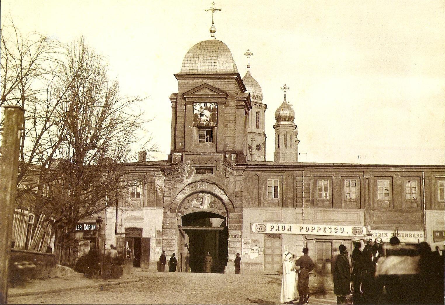 Franz Duschek - Zlatari Inn (Hanul Zlatari), 1871