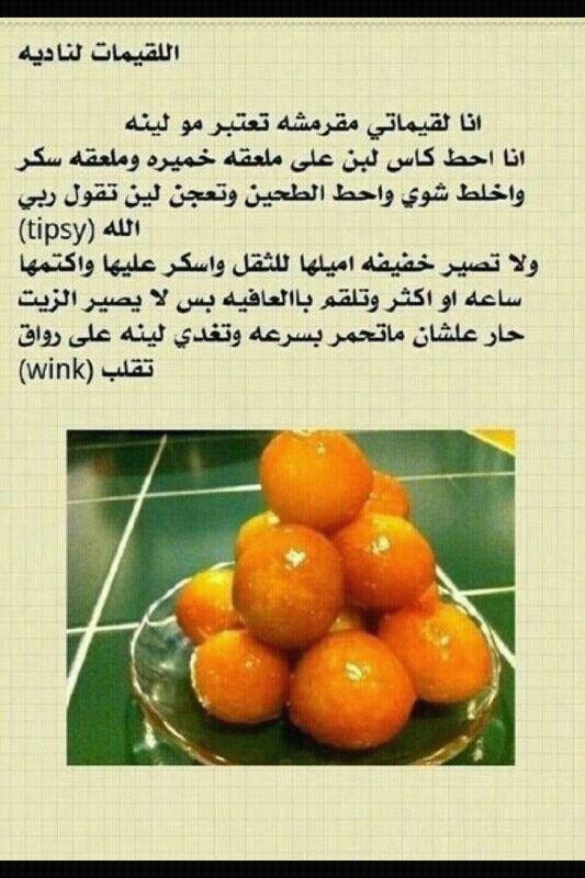 لقيمات Food Vegetables Tomato