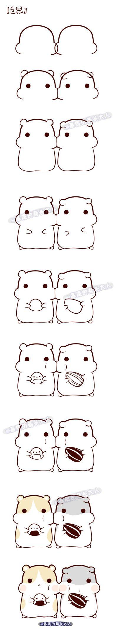 Little Cute Animals Manga Style Art Pinterest Drawings Cute