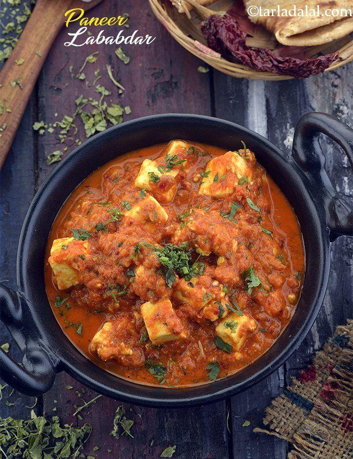 paneer lababdar recipe restaurant style paneer lababdar recipe recipe in 2020 paneer on hebbar s kitchen recipes paneer lababdar id=92963