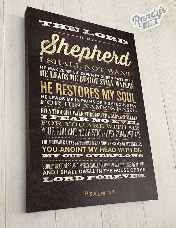 The Lord is My Shepherd, Bible Verse on Canvas, Christian Art, Rustic Vintage Style, Bible Verse Wall Decor, Psalm 23   $38.00