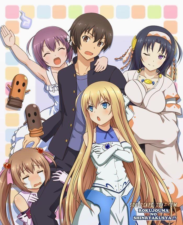 Pin by 🌸Naikoa🌸 on Ani.sakura in 2020 Anime harem, Anime