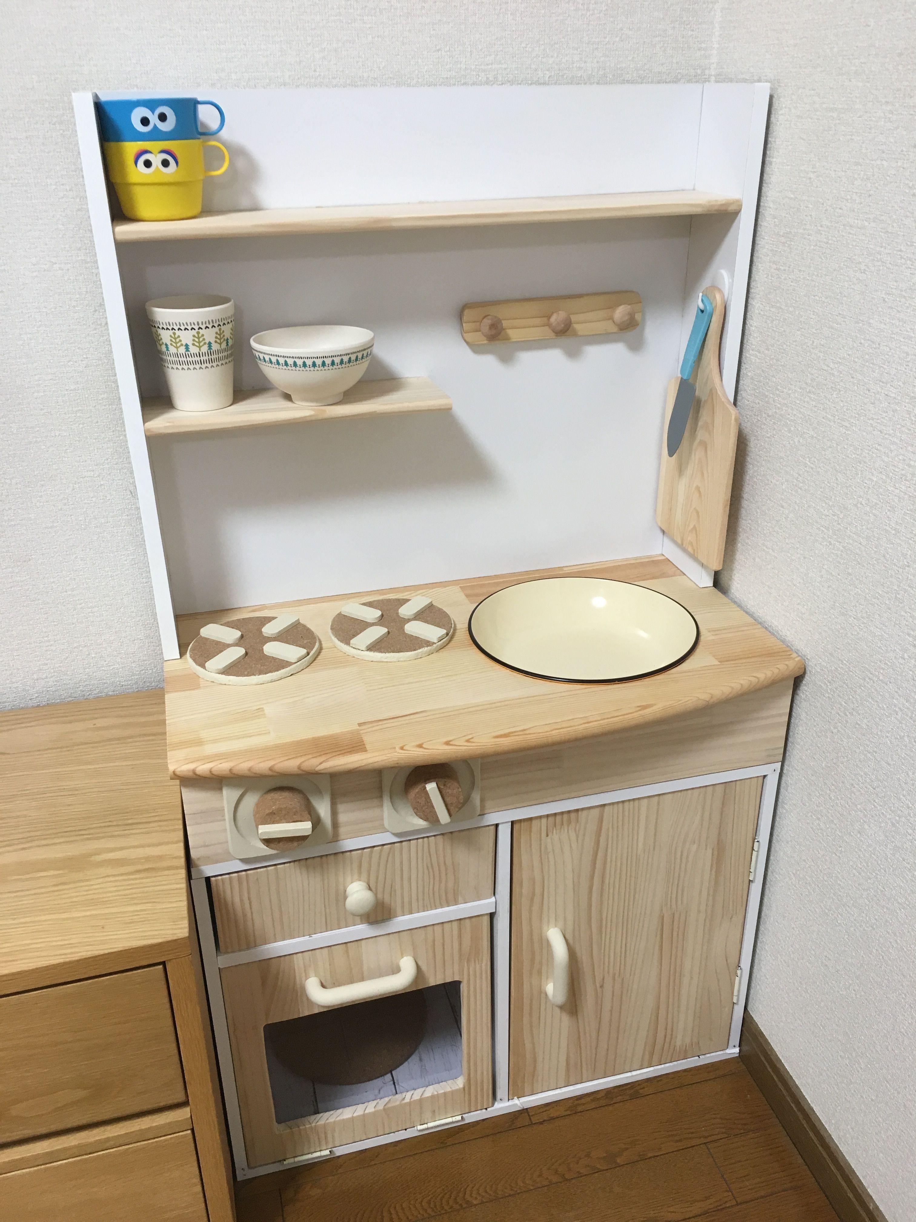 おままごとキッチン Diy カラーボックス 子供のおもちゃ キッチン Diy おままごと用キッチン ままごとキッチン Diy